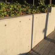 Muro de Hormigón Armado